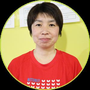 安田由美子(妻)コーチ